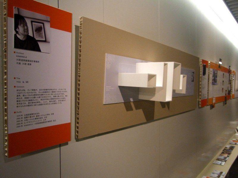 SAPPORO DESIGN WEEK 2013