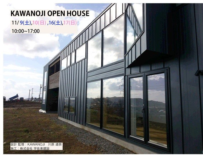 OPEN HOUSE #01