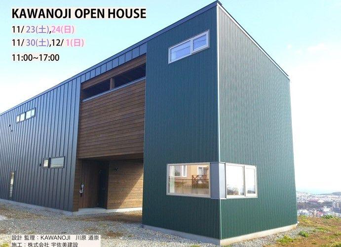 KAWANOJI OPEN HOUSE #02